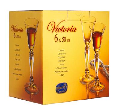 Bohemia Crystal poháre na likér Victoria 50ml (set po 6ks) - 4